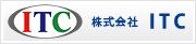 株式会社ITC 静岡県掛川市の人材派遣会社